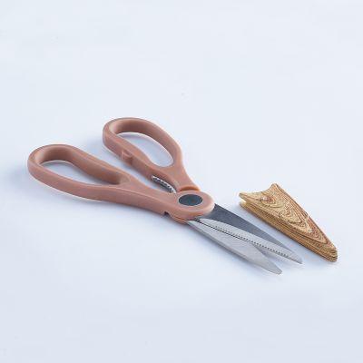 Feronia Scissors with Cover